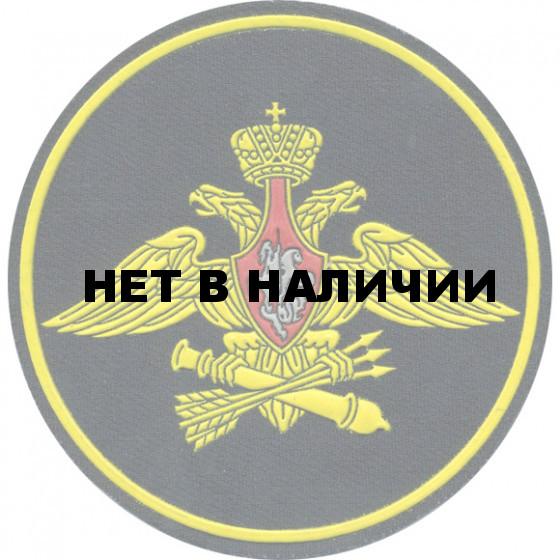 Нашивка на рукав ВС РФ ВПВО МО камуфлированная пластик