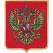 Термонаклейка -0461.1 Герб России большой вышивка