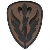 Термонаклейка -1168 504-я Военная Разведывательная бригада вышивка