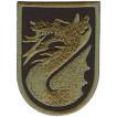 Термонаклейка -1173 5-е Управление Войск Связи вышивка