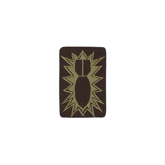 Термонаклейка -1175 2-я Артиллерийская Группа вышивка