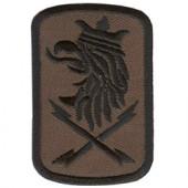 Термонаклейка -1176 22-я Бригада Войск Связи вышивка