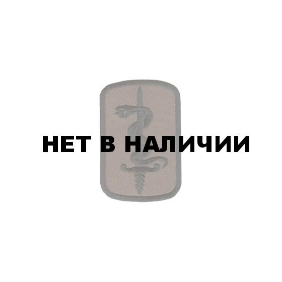 Термонаклейка -1177 30-я Медицинская Бригада вышивка