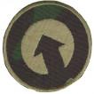 Термонаклейка -1313 1-я Группа сдерживания вышивка
