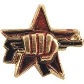 Миниатюрный знак Кулак с автоматом красный металл