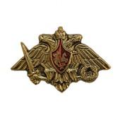 Миниатюрный знак Вооруженные силы орёл металл