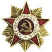 Миниатюрный знак Орден Отечественной войны металл