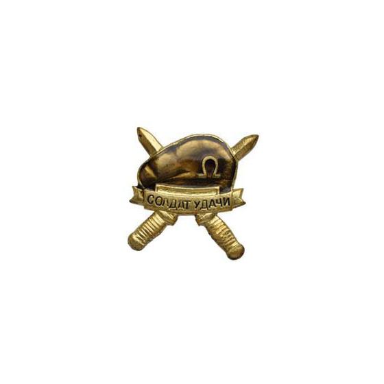 Миниатюрный знак Солдат удачи бесцветный берет металл