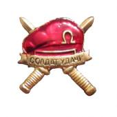Миниатюрный знак Солдат удачи красный берет металл