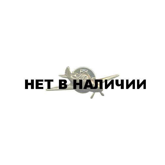 Миниатюрный знак Самолёт с пропеллером металл