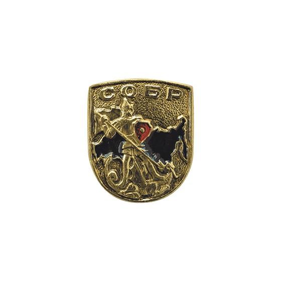 Миниатюрный знак СОБР металл