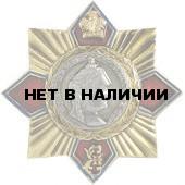 Нагрудный знак Екатерина II Великая металл