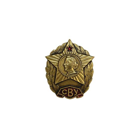 Нагрудный знак Суворовское военное училище СВУ металл
