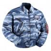 Куртка CWU 45-P Shadow Alpha Industries Splav