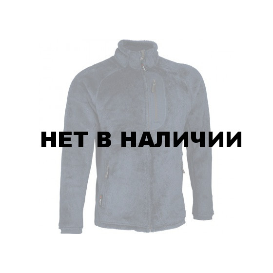 Куртка Macalu High Loft/Power Dry синяя