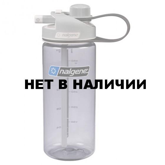 Бутылка Nalgene MULTIDRINK 20 OZ GRAY