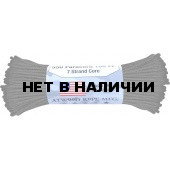 Паракорд Atwoodrope 550 Parachute Cord 30м burgandy & gold