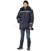 Куртка Север утепленная (т.син.)