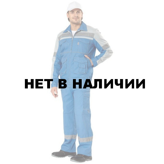 Костюм Карат Плюс с полукомбинезоном, ткань смесовая (св.вас.+св.сер.+СОП) (распродажа)