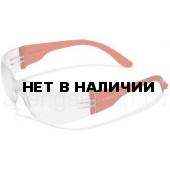 Очки защитные О15 Хаммер
