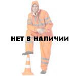 Костюм Extra Vision цвет ярко-оранжевый СЗ