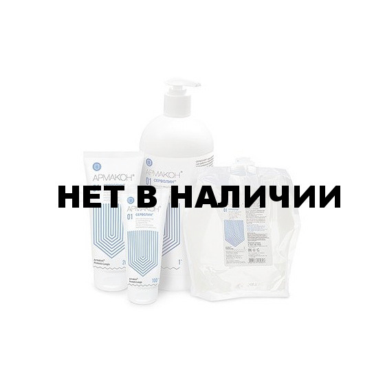 Крем Серволин