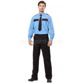 Рубашка охранника, длинный рукав, голубая (модель 2012) РАСПРОДАЖА