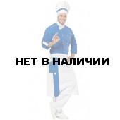 Комплект повара Шеф (китель, брюки, фартук, колпак) цвет василек + белый