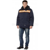 Куртка Бригада утепленная (т.син.+оранж.)