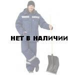 Костюм Мастер Ультра утепленный брючный (темно-синий)