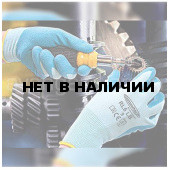 Перчатки Латнейл (RL6 LB)