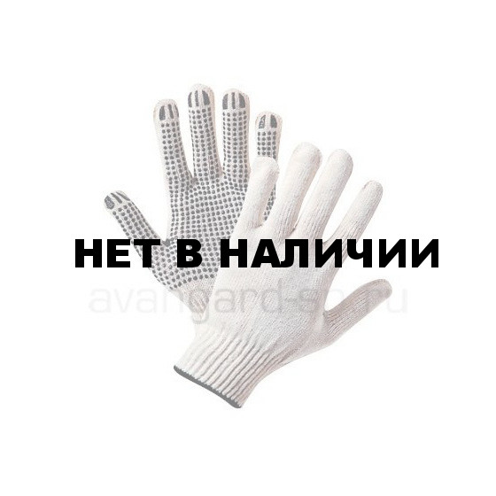 Перчатки х/б с ПВХ (10 класс)