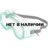 """Очки закрытые """"ЭлДжи-20"""" химстойкие"""