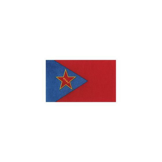 Флаг ЦСКА сувенирный