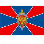 Флаг ФСБ РФ