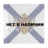 Флаг ВМФ штандарт сувенирный