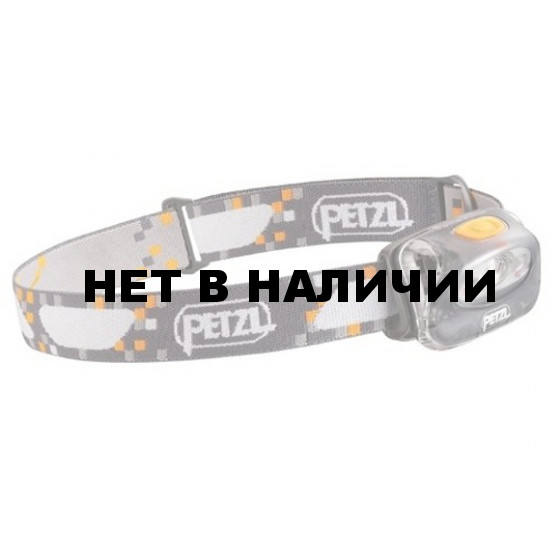 Фонарь Tikka plus 2 GREY(Petzl)