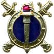 Эмблема петличная Юстиции эмаль золотая металл