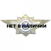 Знак классности МВД офицерского состава 3