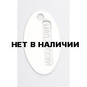 Жетон МВД нерж.
