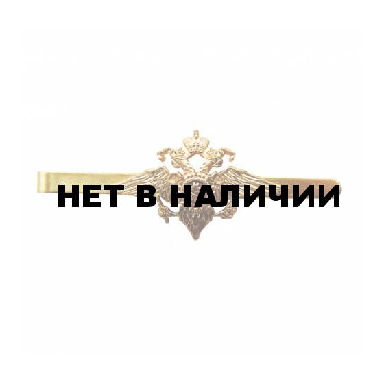 Зажим для галстука МВД мужской золотой металл
