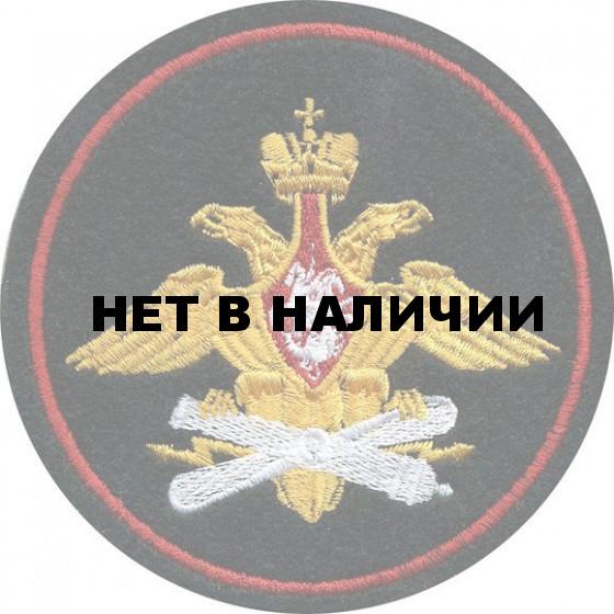 Нашивка на рукав ВС РФ ВВС вышивка шелк