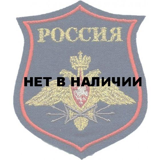 Нашивка на рукав ВС РФ Войска связи вышивка шелк