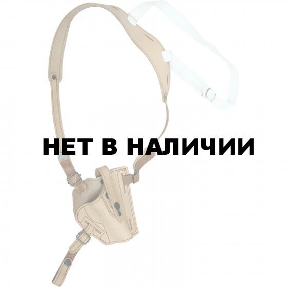 Кобура оперативная ПМн без обоймы