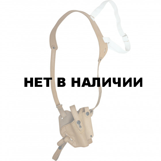 Кобура оперативная ПМн с обоймой