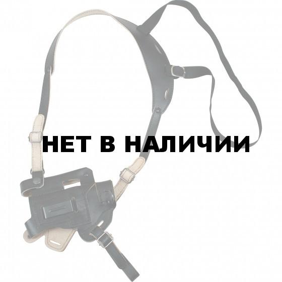 Кобура оперативная ПМс без обоймы черная