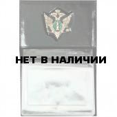 Обложка Авто Министерство Юстиции РФ с металлической эмблемой кожа