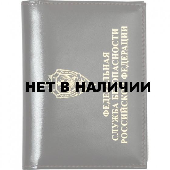 Обложка ФСБ Российской Федерации с металлическими уголками кожа