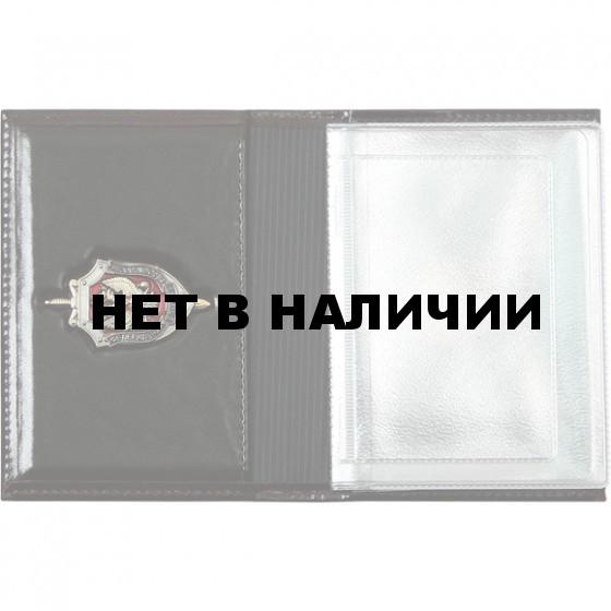 Обложка АВТО ФСБ с металлической эмблемой кожа