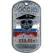 Жетон 10-5 Россия ДМБ оливковый берет металл